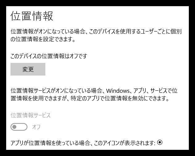 f:id:mikanusagi:20190105142521p:plain