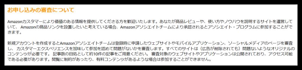 f:id:mikanusagi:20190219184353p:plain