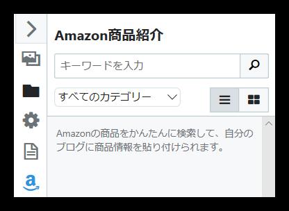 f:id:mikanusagi:20190219190246p:plain
