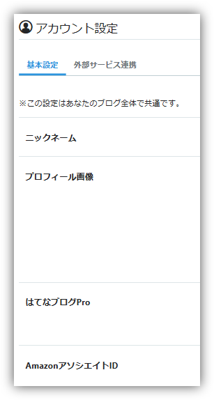 f:id:mikanusagi:20190219190500p:plain