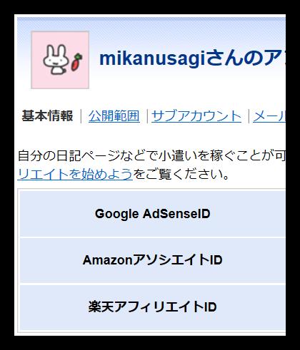 f:id:mikanusagi:20190219190512p:plain