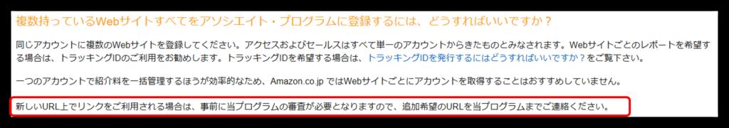 f:id:mikanusagi:20190220185418p:plain