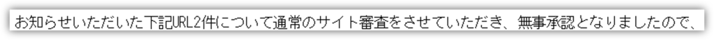 f:id:mikanusagi:20190221020701p:plain
