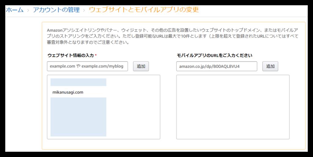 f:id:mikanusagi:20190221024150p:plain