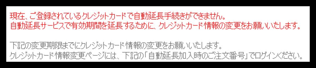 f:id:mikanusagi:20190221202935p:plain