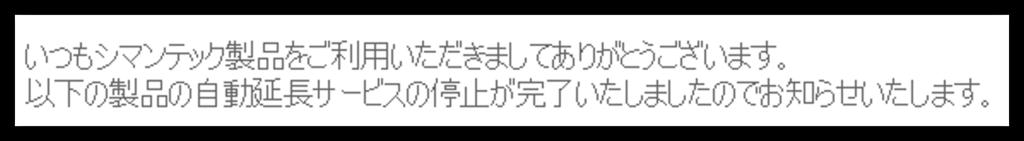 f:id:mikanusagi:20190221211233p:plain