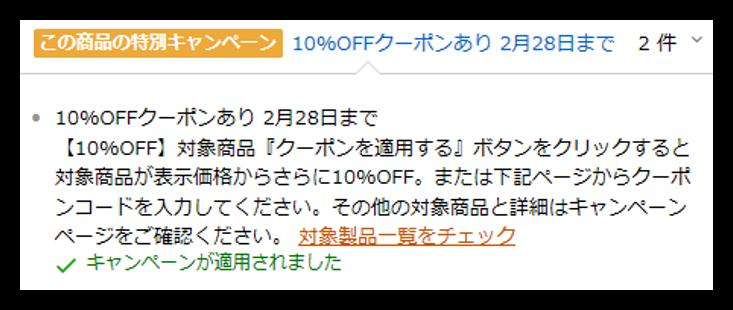 f:id:mikanusagi:20190221223916p:plain