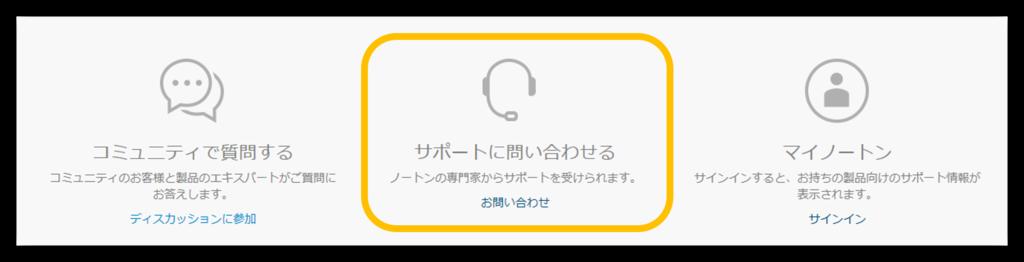 f:id:mikanusagi:20190221224537p:plain