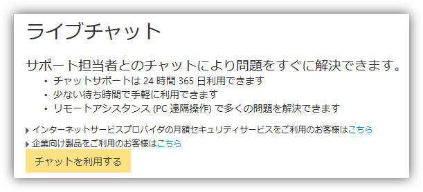 f:id:mikanusagi:20190221224813p:plain