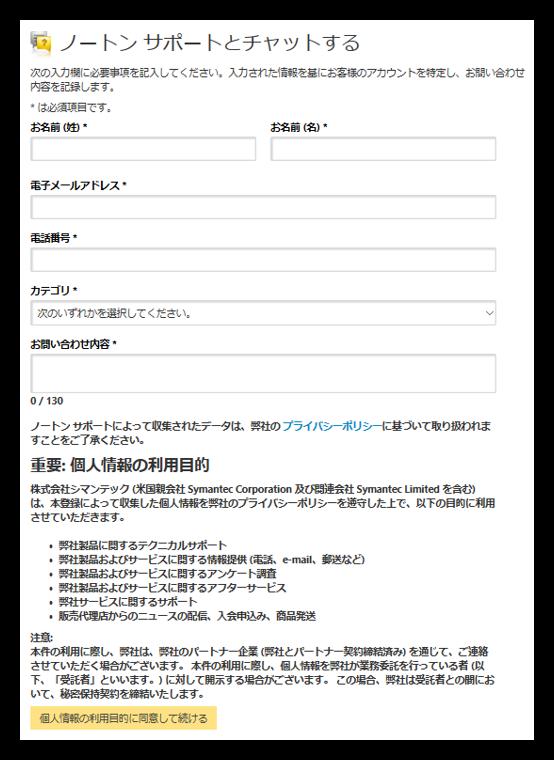 f:id:mikanusagi:20190221225102p:plain
