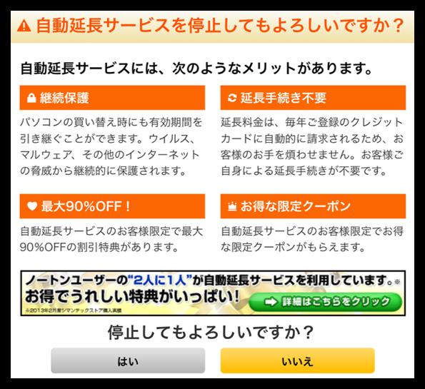 f:id:mikanusagi:20190228042058p:plain