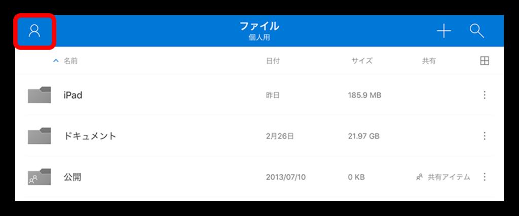 f:id:mikanusagi:20190301025748p:plain