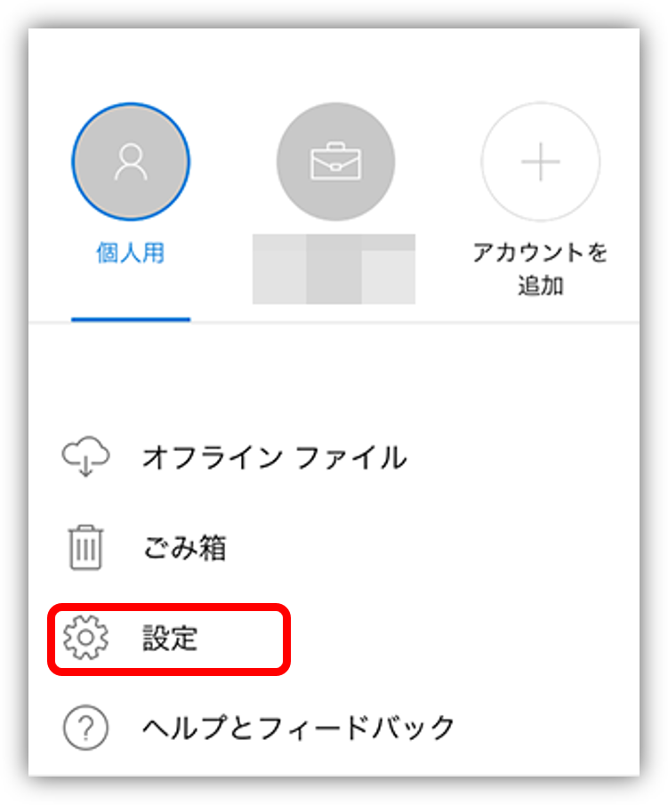 f:id:mikanusagi:20190301030042p:plain