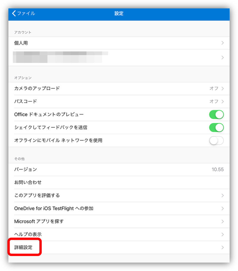 f:id:mikanusagi:20190301030443p:plain