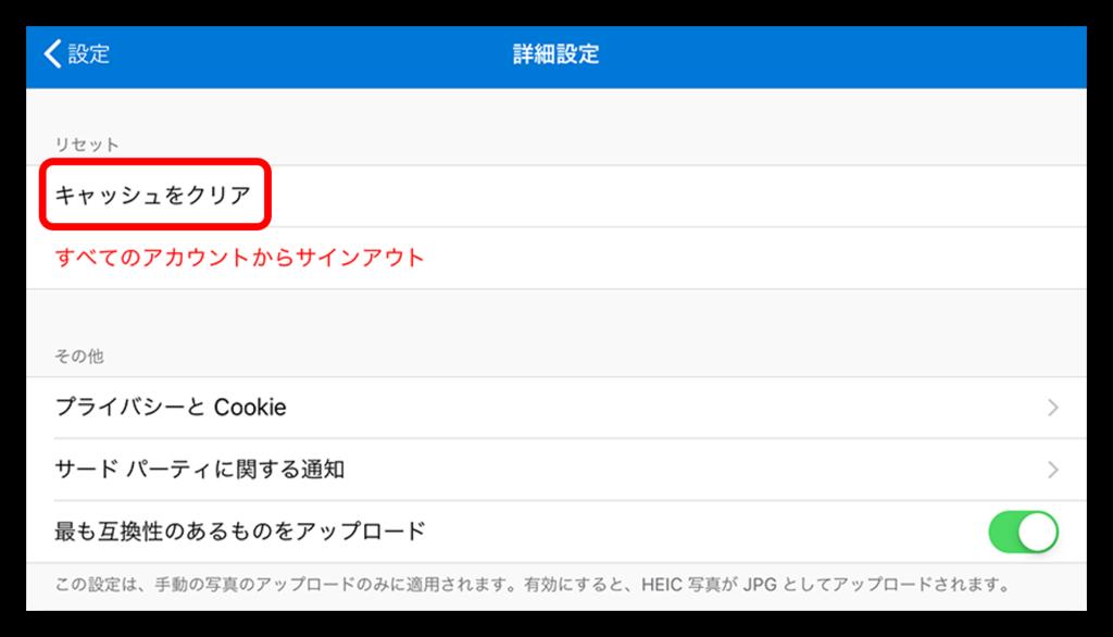 f:id:mikanusagi:20190301030501p:plain