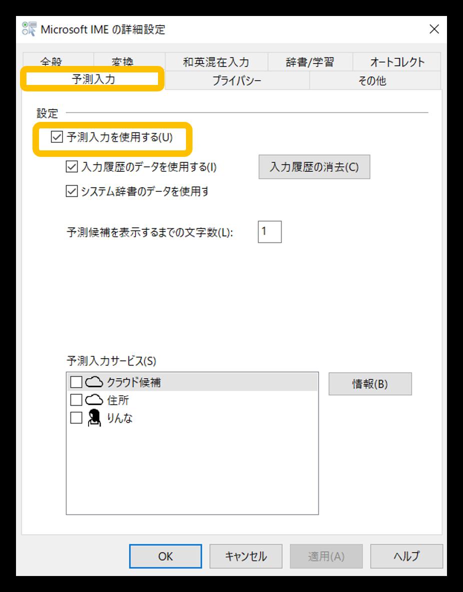 f:id:mikanusagi:20190314143502p:plain