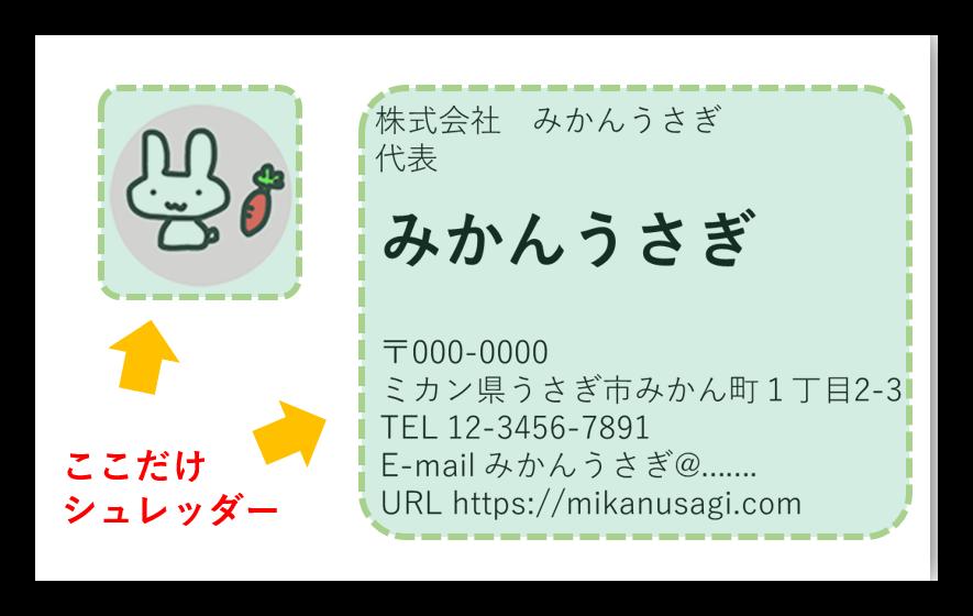 f:id:mikanusagi:20190320004314p:plain