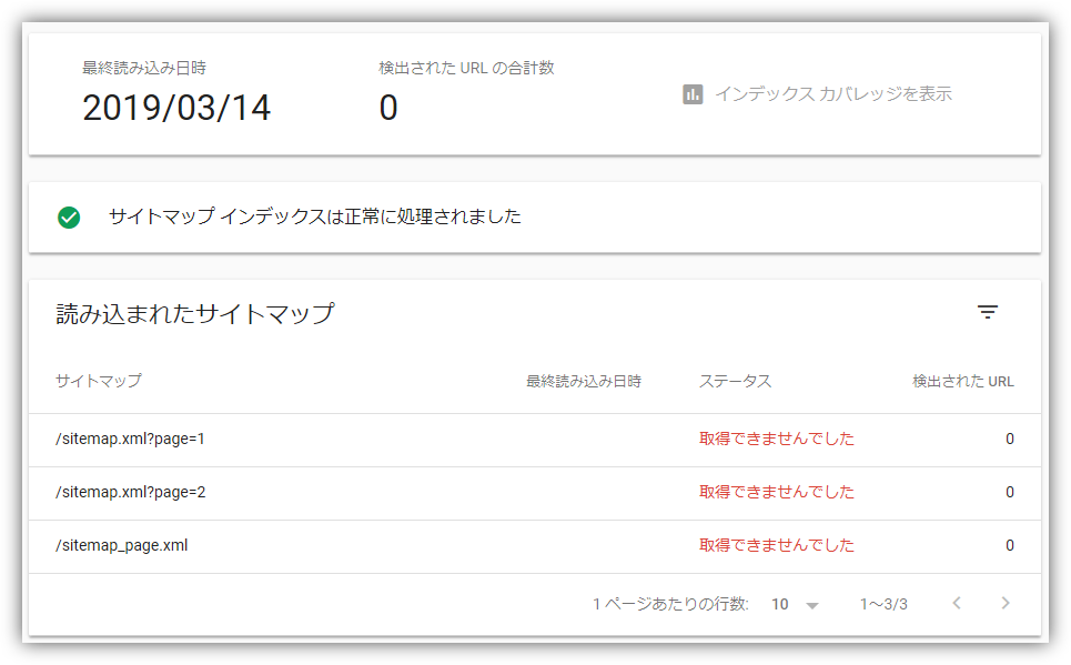 f:id:mikanusagi:20190412225424p:plain
