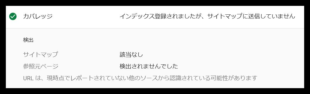 f:id:mikanusagi:20190412232940p:plain