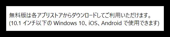 f:id:mikanusagi:20190415005141p:plain