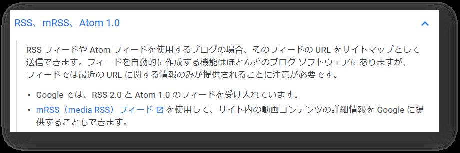 f:id:mikanusagi:20190417204658p:plain