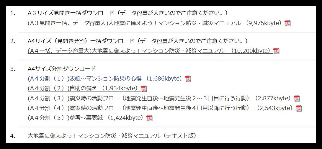 f:id:mikanusagi:20190501221323p:plain