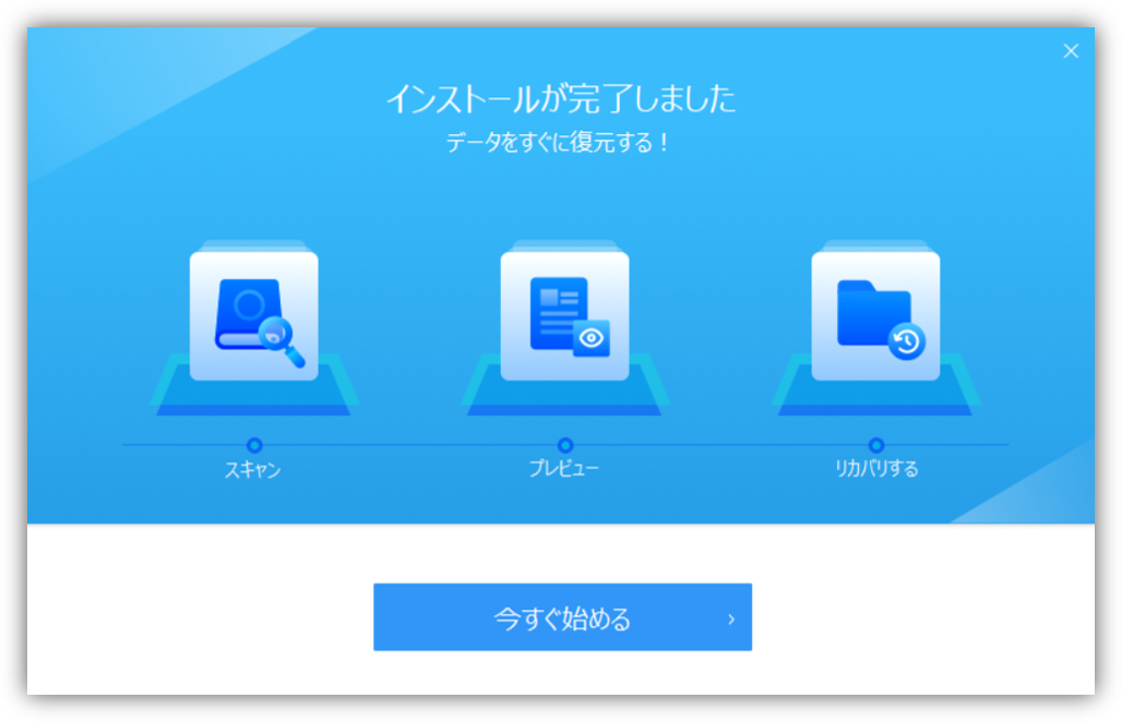 f:id:mikanusagi:20190805210417p:plain