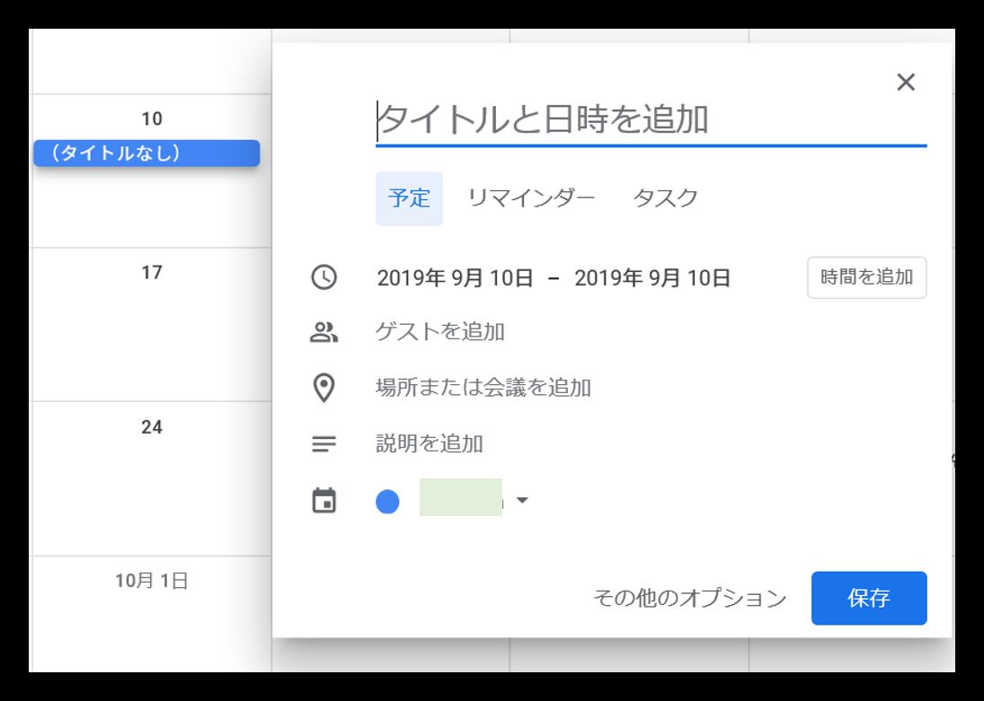 f:id:mikanusagi:20190902162700p:plain