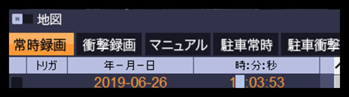 f:id:mikanusagi:20190909185135p:plain