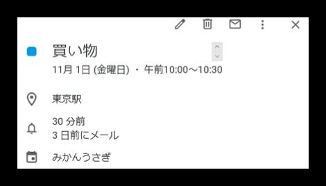f:id:mikanusagi:20191028164237p:plain
