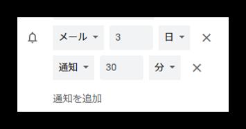 f:id:mikanusagi:20191028200517p:plain