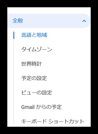 f:id:mikanusagi:20191029140500p:plain