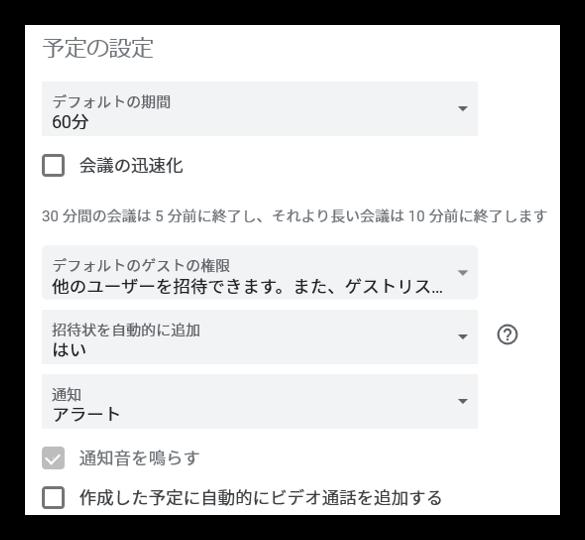 f:id:mikanusagi:20191029140515p:plain