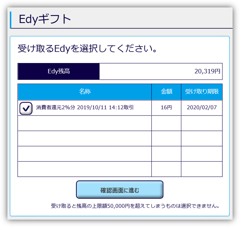 f:id:mikanusagi:20191115190701p:plain