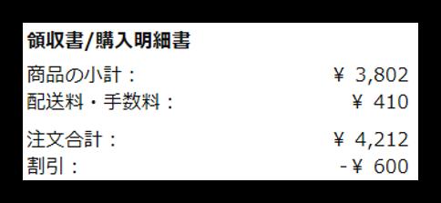 f:id:mikanusagi:20191118034702p:plain