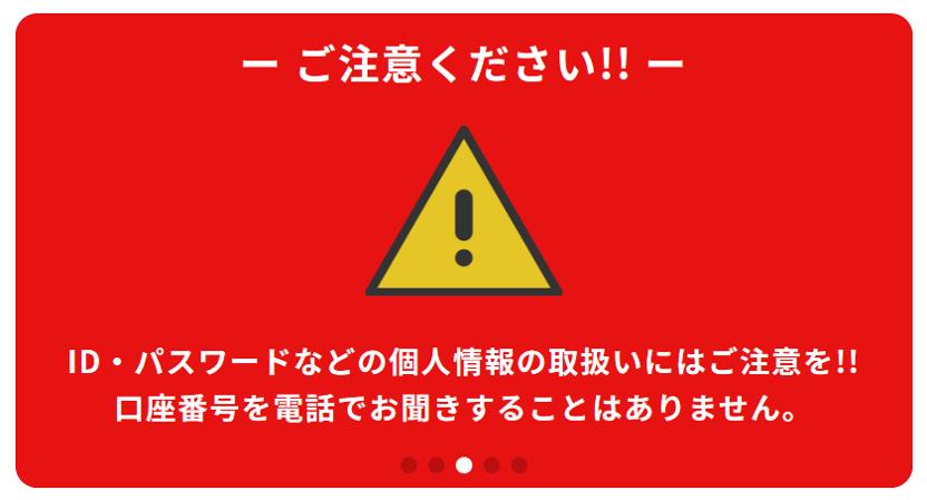 f:id:mikanusagi:20191118155657p:plain