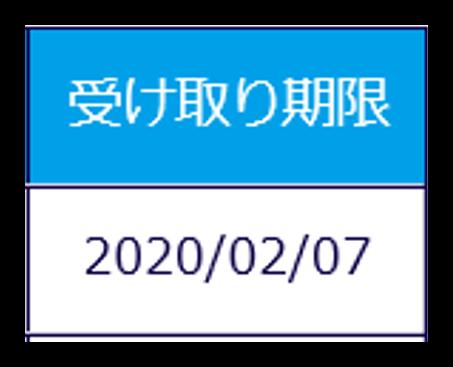 f:id:mikanusagi:20191118192641p:plain