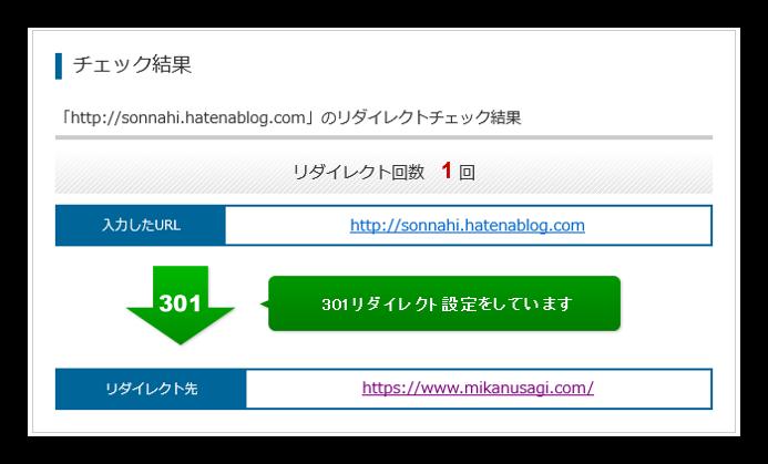 f:id:mikanusagi:20200207202740p:plain