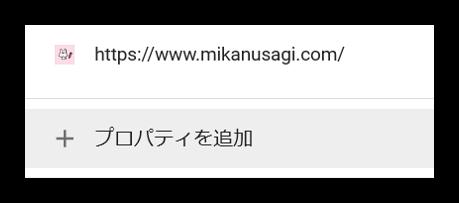 f:id:mikanusagi:20200208201137p:plain