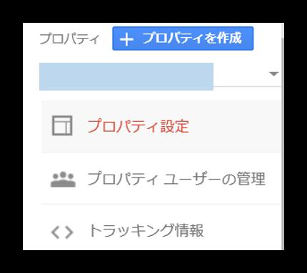 f:id:mikanusagi:20200208211107p:plain