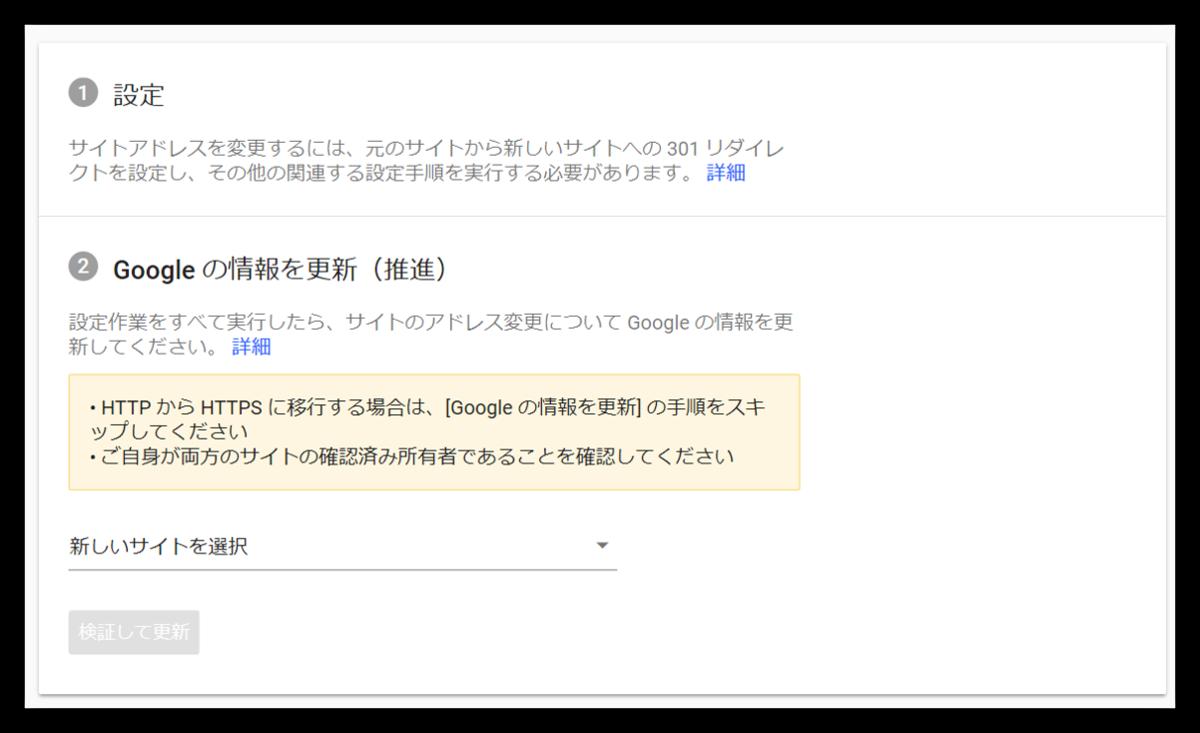 f:id:mikanusagi:20200208212659p:plain