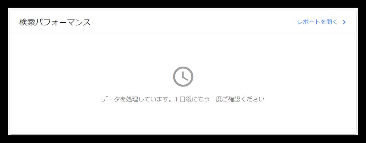 f:id:mikanusagi:20200209032722p:plain