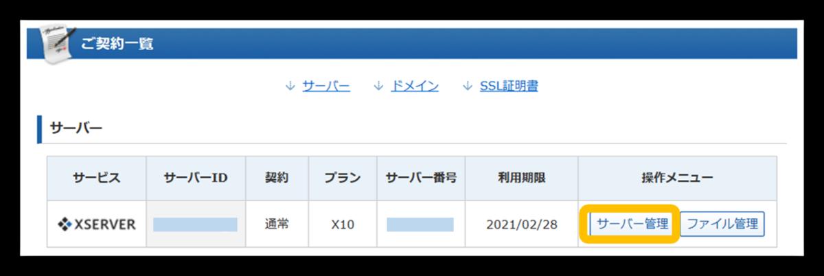 f:id:mikanusagi:20200210043120p:plain