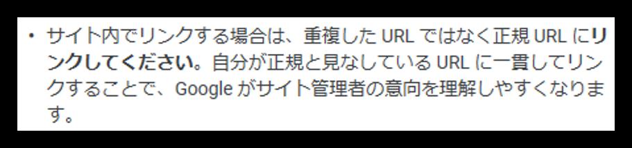 f:id:mikanusagi:20200220164048p:plain