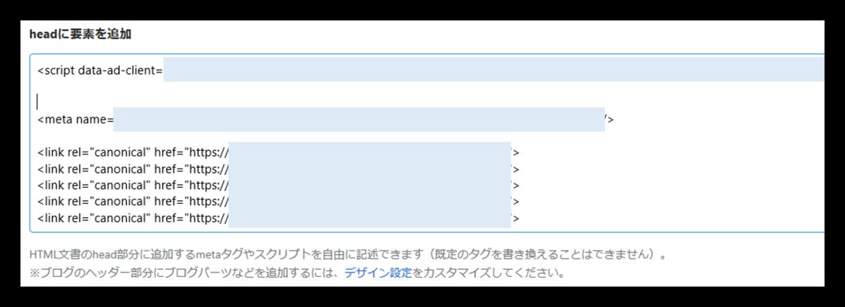 f:id:mikanusagi:20200220202416p:plain