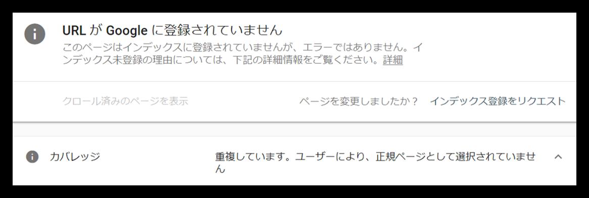f:id:mikanusagi:20200221191033p:plain