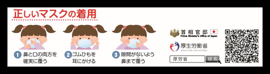 f:id:mikanusagi:20200310022701p:plain