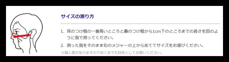 f:id:mikanusagi:20200310030109p:plain