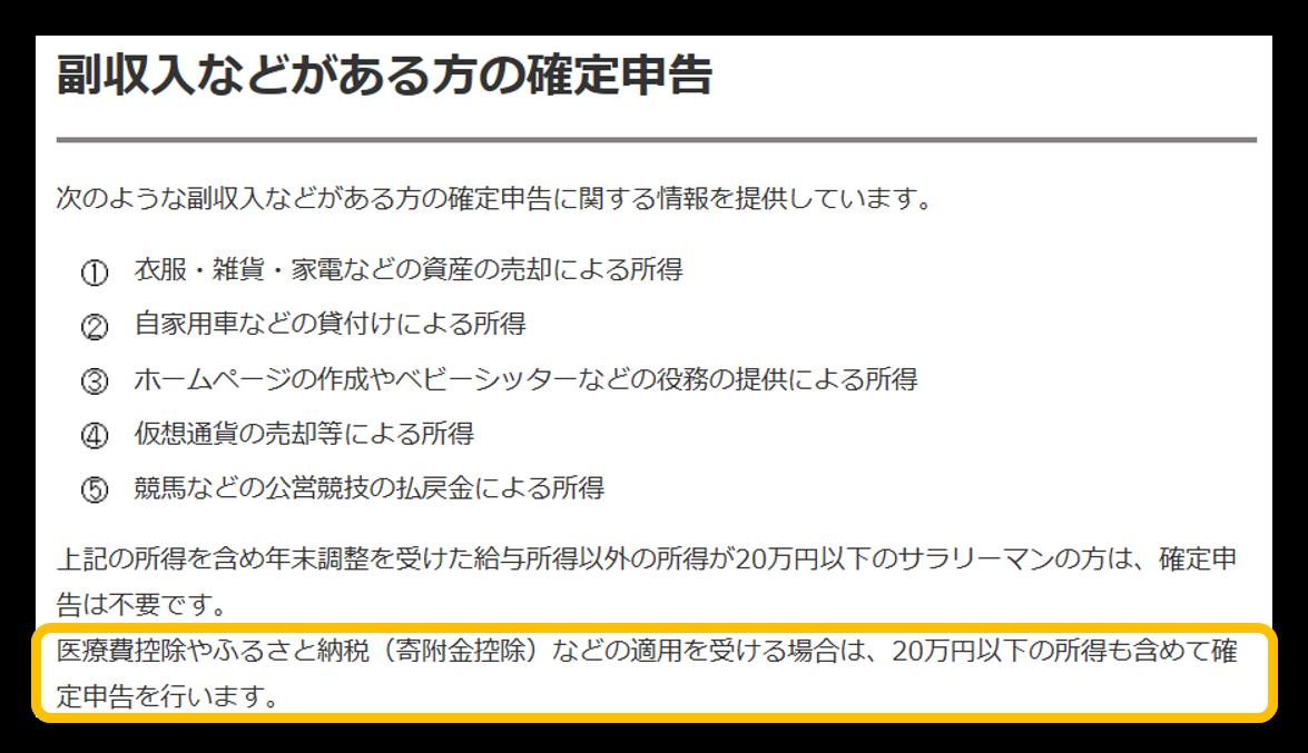 f:id:mikanusagi:20200407141150p:plain