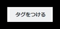 f:id:mikanusagi:20201016155119p:plain